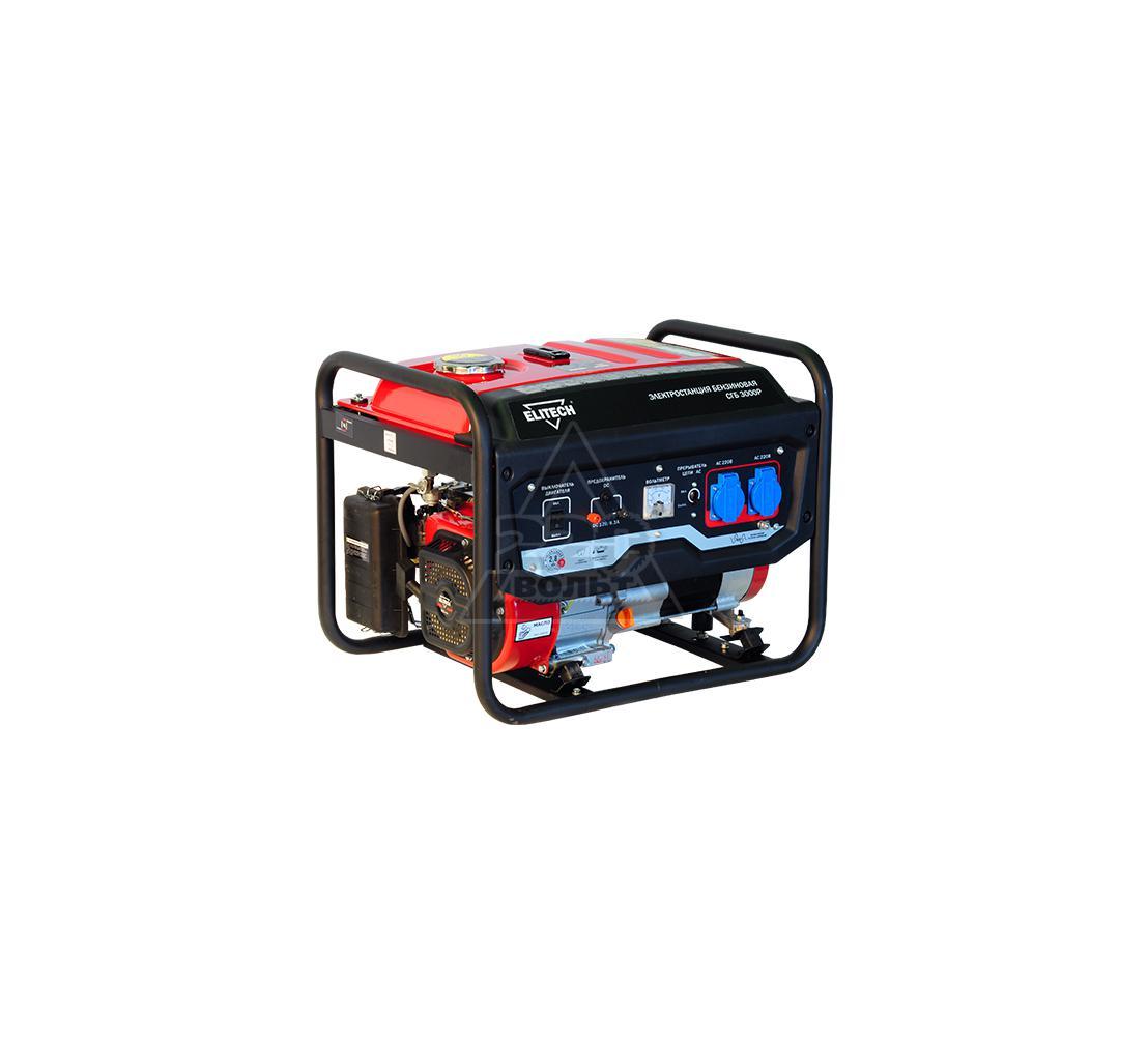 Бензиновый генератор ELITECH СГБ 3000 Р
