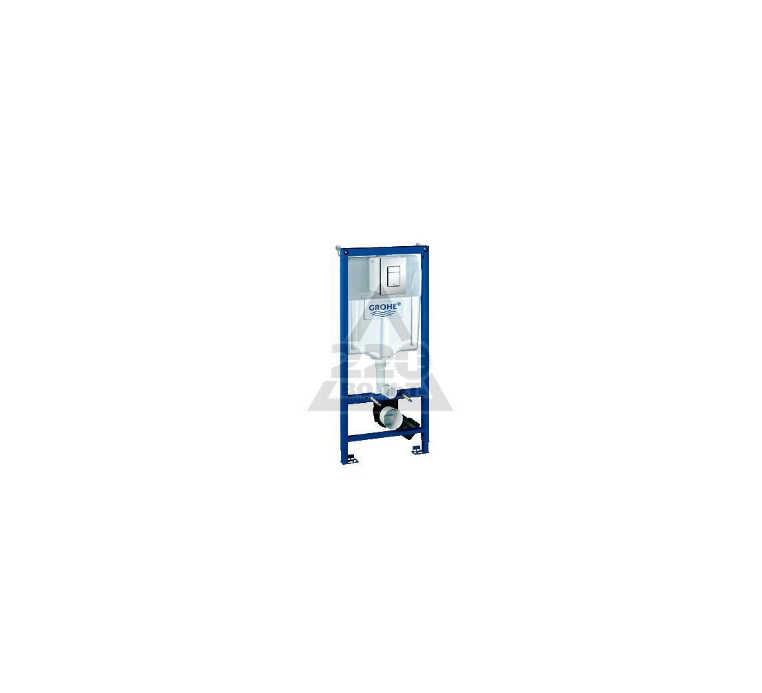 ����������� GROHE 38772001