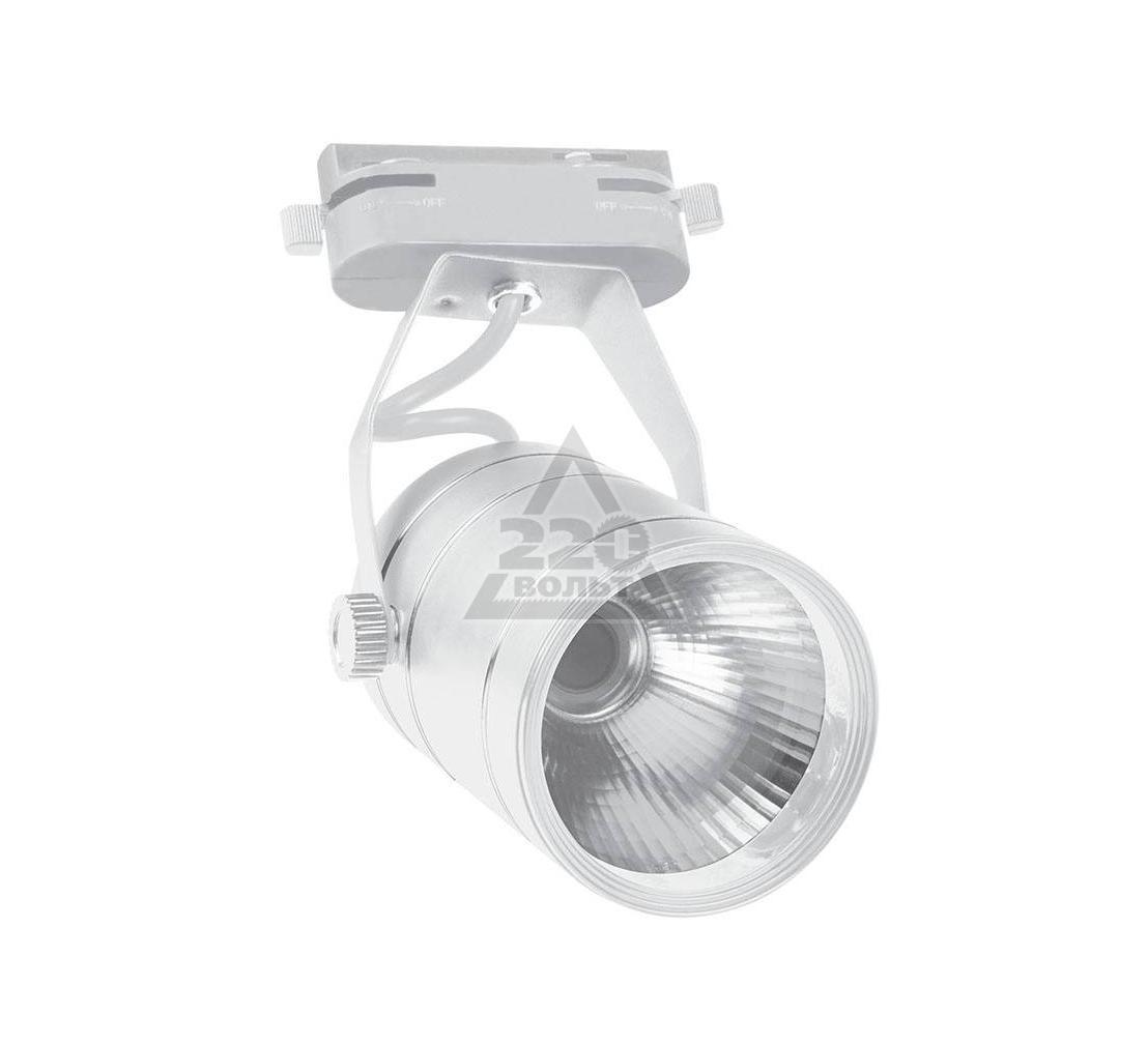 ���� VOLPE ULB-Q251 9W/NW/K WHITE