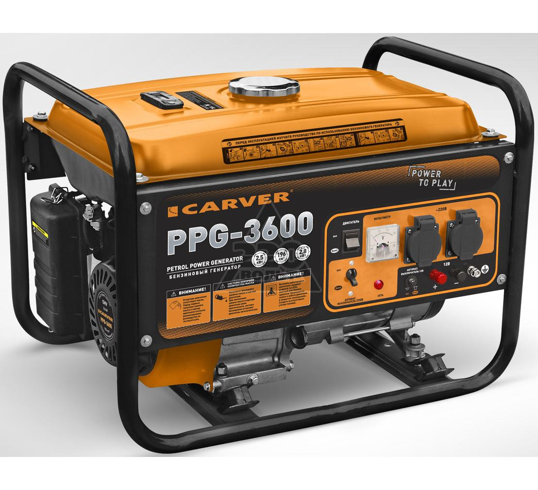 Генератор CARVER PPG-3600