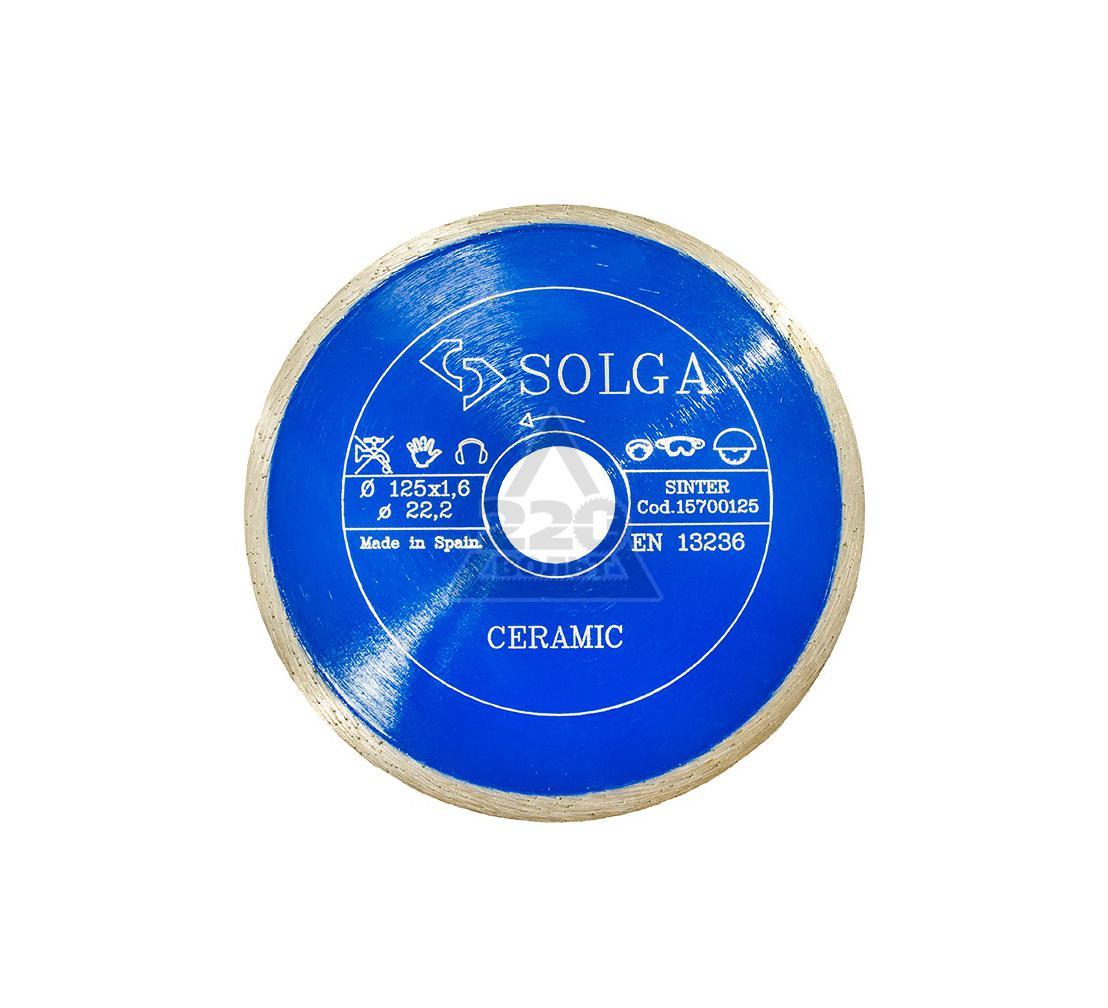 Круг алмазный SOLGA DIAMANT 15700125