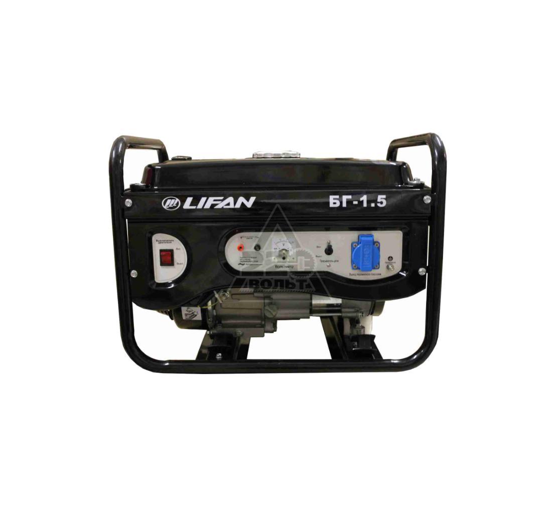 Генератор LIFAN 1.5GF-3