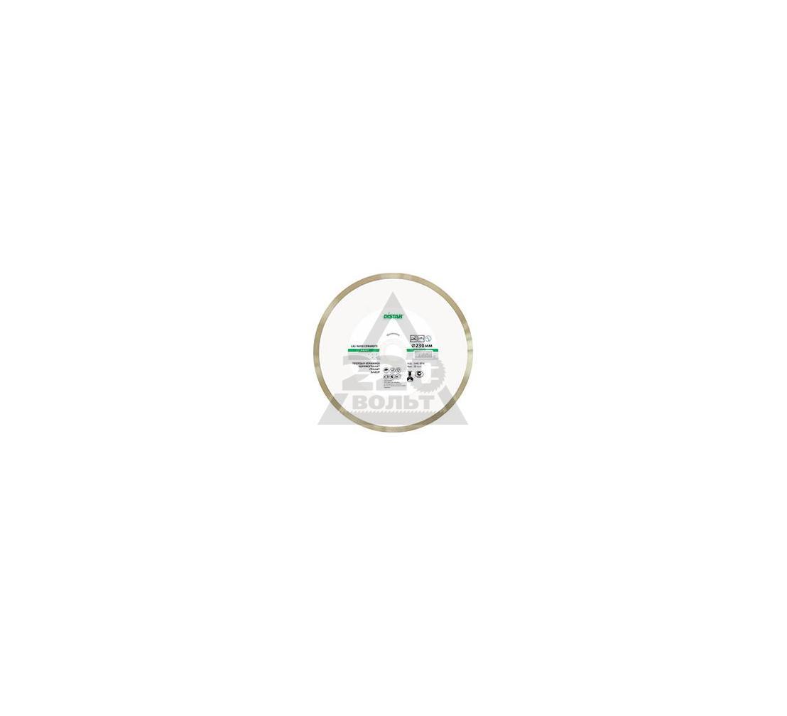 Круг алмазный DI-STAR 1A1R HARD CERAMICS RP25T 239215 250 Х 25.4