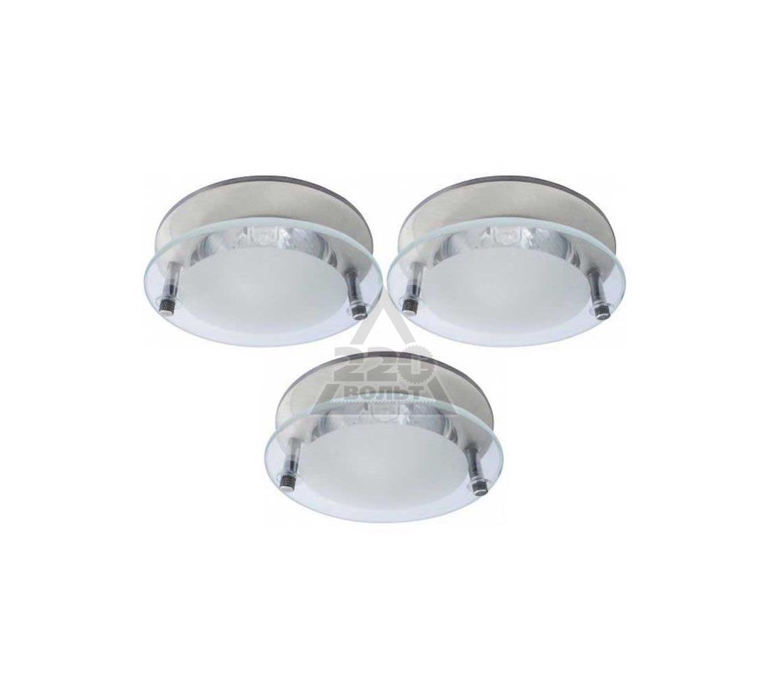 Светильник встраиваемый ARTE LAMP TOPIC A2750PL-3SS