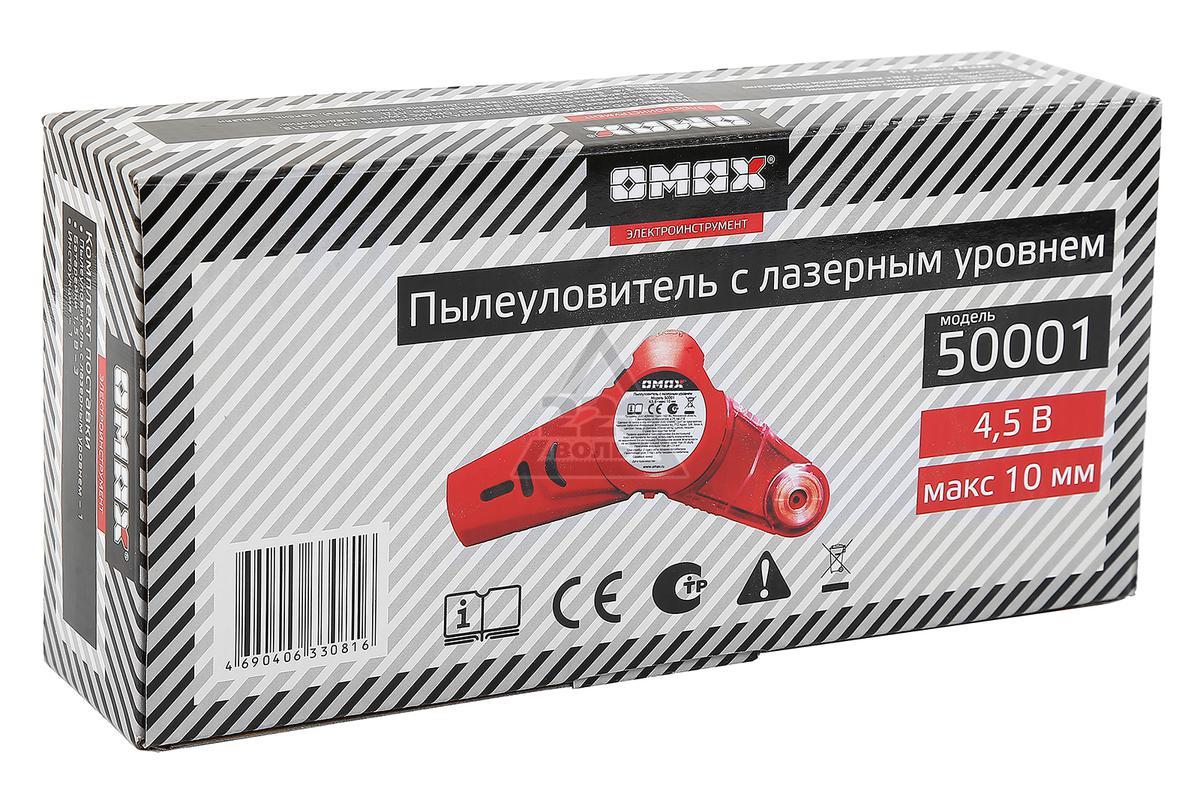 Промышленный пылесос OMAX