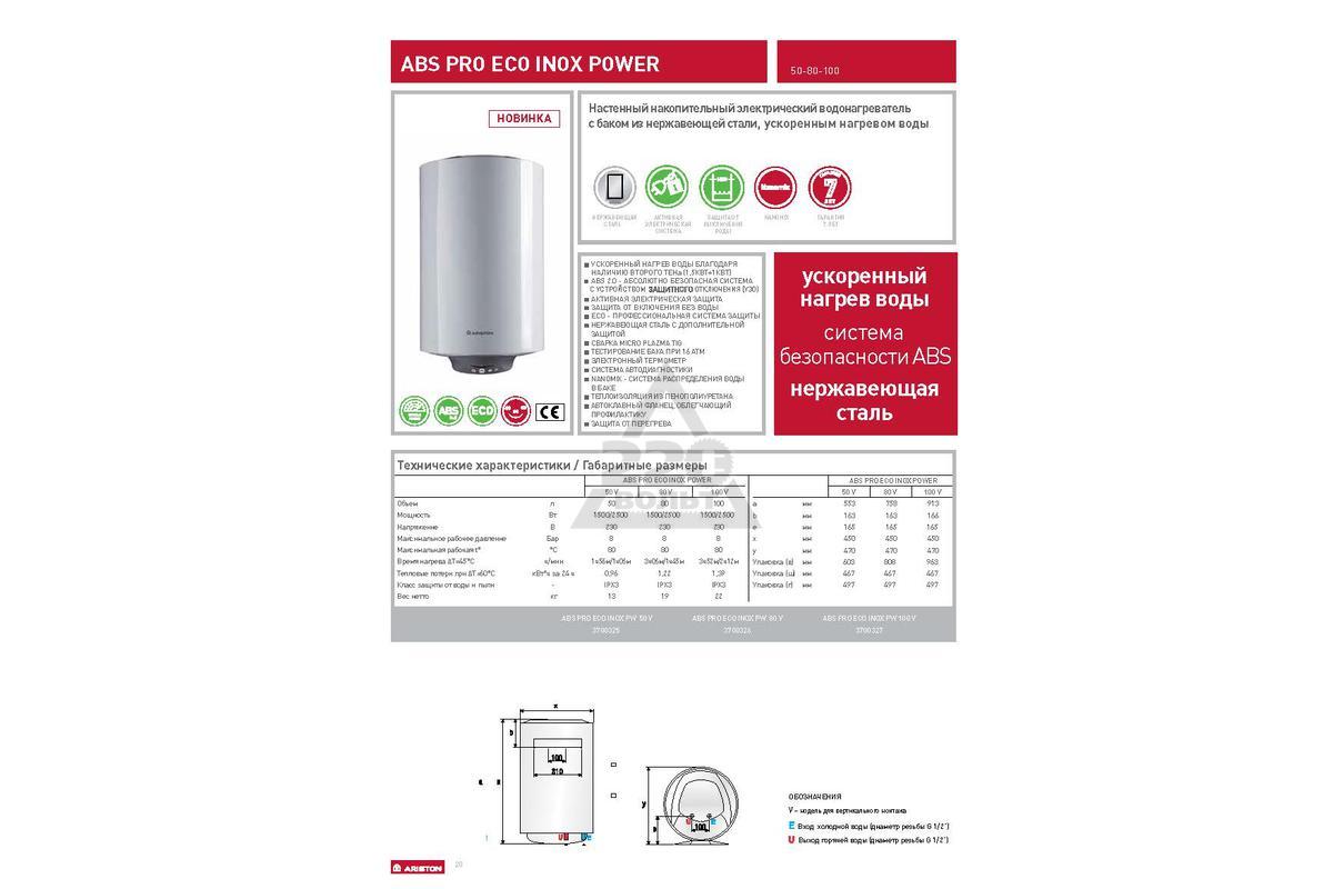 Купить газовое оборудование для дома в интернетмагазине