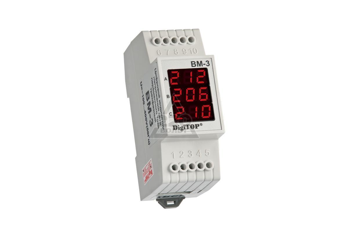 ... купить в Самаре цена ниже розничной: samara.220-volt.ru/catalog-164855