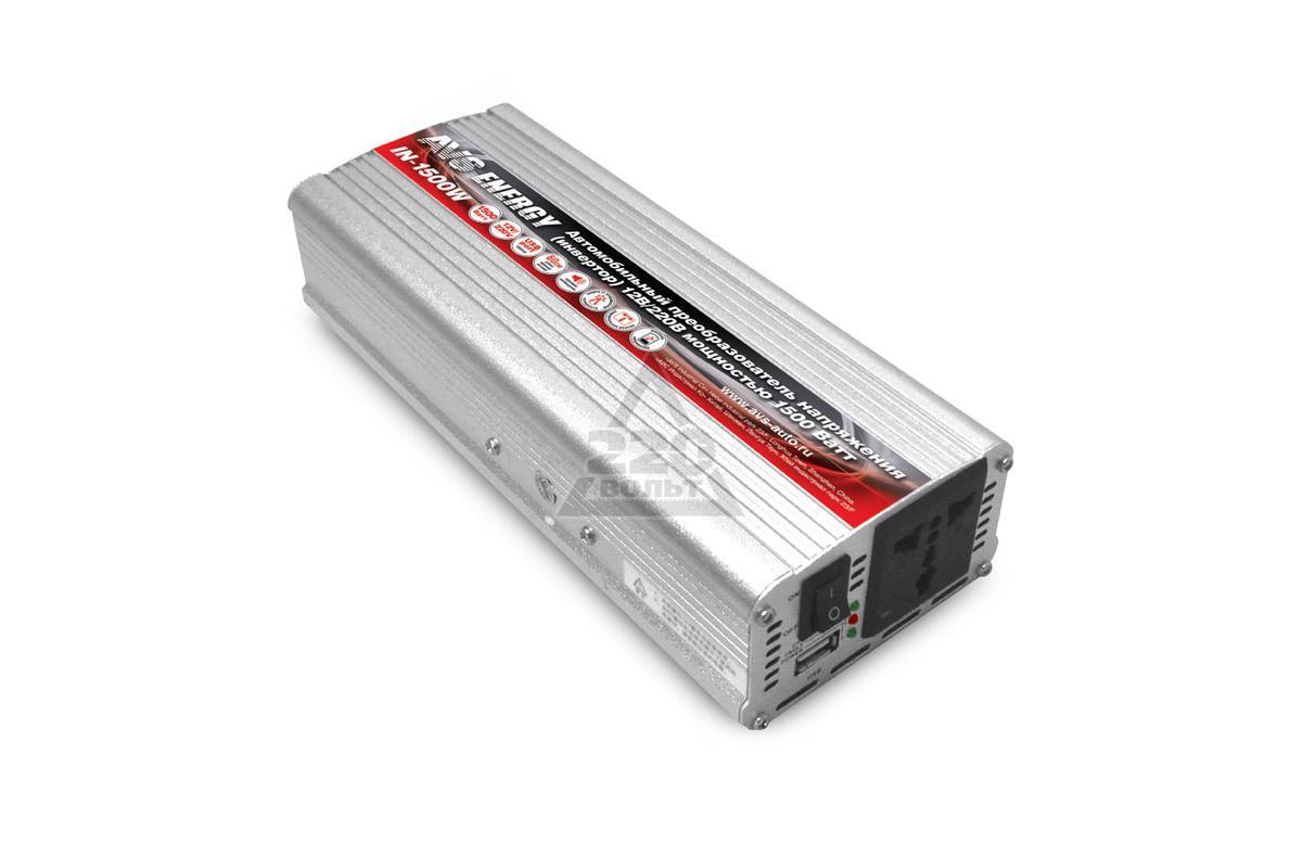 электрическая схема инвертора ис1-24-6000