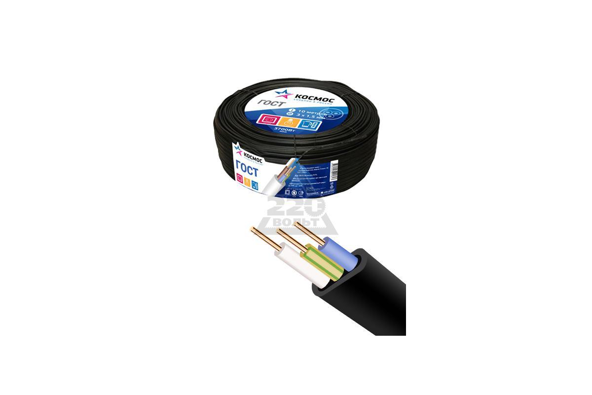 кабель кг хл 3х6+1х4 цена