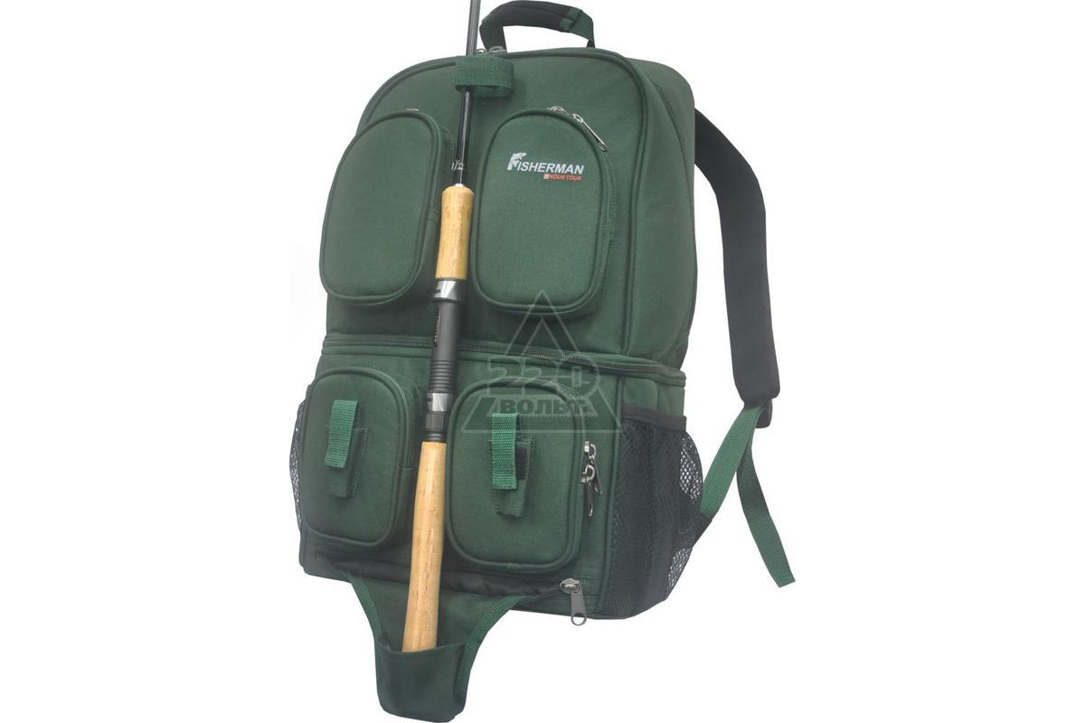 рюкзак для рыбалки купить в москве недорого