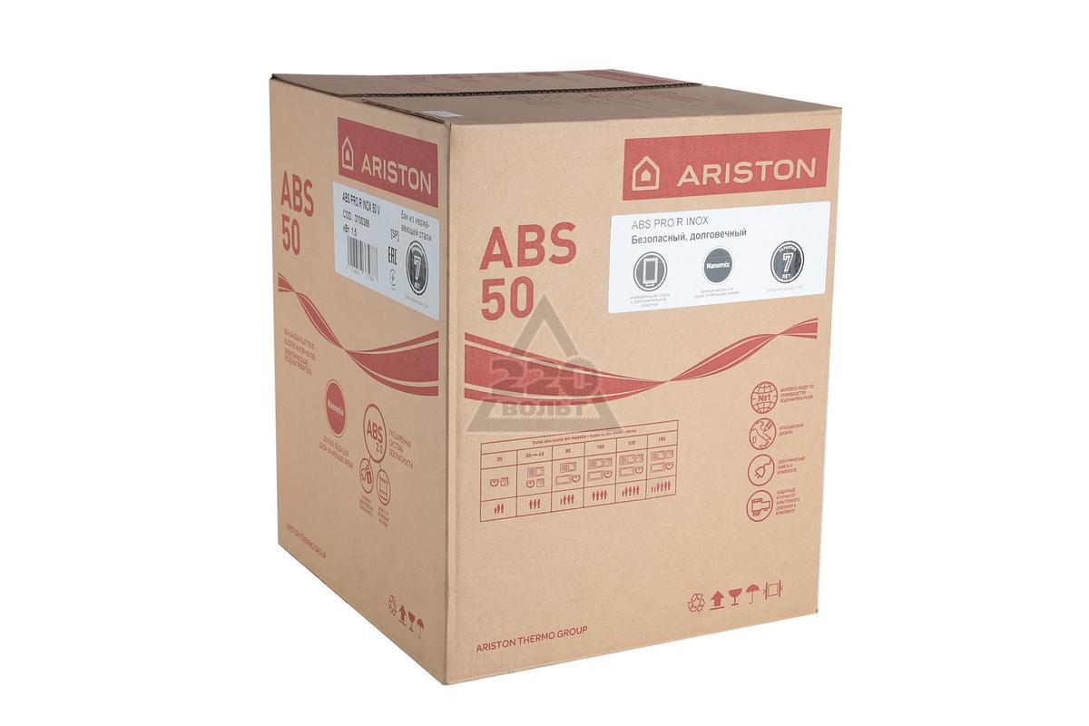 ariston pro r 80 v инструкция