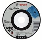 Круг зачистной BOSCH Expert for Metal 125 Х 6 Х 22