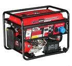 Бензиновый генератор AIKEN MG 5500 D