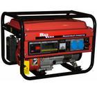 Бензиновый генератор REDVERG RD2500B