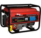 Бензиновый генератор REDVERG RD3900B