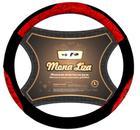 Оплетка MONA LIZA Elegante ''L'' 2
