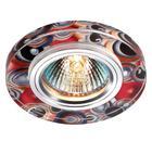 Светильник встраиваемый NOVOTECH RAINBOW NT14 042 369909