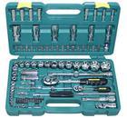 Набор инструментов в чемодане, 99 предметов AIST 409199B