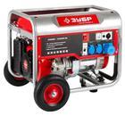 Бензиновый генератор ЗУБР ЗЭСБ-5500-Н
