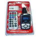 FM-трансмиттер AVS F514