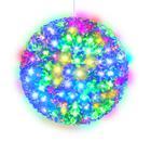������ ���������� UNIEL ULD-H2121-200/DTA RGB IP20 SAKURA BALL