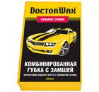 Губка DOCTOR WAX DW8636