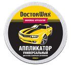 ���������� DOCTOR WAX DW8655