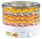 Сушилка для овощей MAGNIT RDH-2400