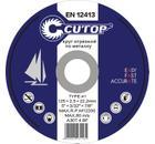 Круг отрезной CUTOP 39988т