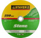 Круг отрезной STAYER MASTER 36226-230-2.5_z01