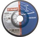 Круг шлифовальный ЗУБР 36204-125-6.0_z01