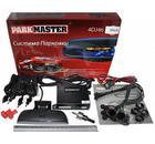 Парктроник PARKMASTER 4-DJ-46