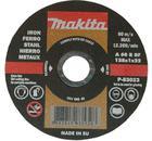 Круг отрезной MAKITA 125 X 1.0 X 22, по нерж.стали