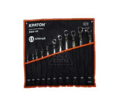Набор накидных гаечных ключей в чехле, 11 шт. КРАТОН BWS-05