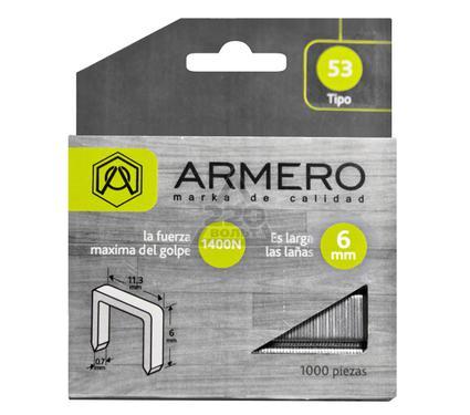 Скобы для степлера ARMERO AP12/006