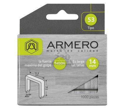 ����� ��� �������� ARMERO AP12/010