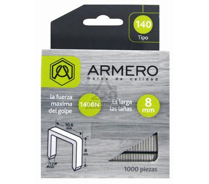 ����� ��� �������� ARMERO AP12/011