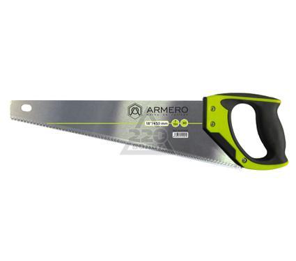 Ножовка ARMERO AS31/450