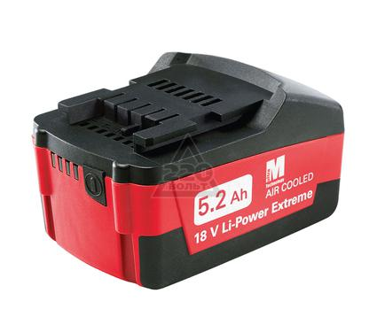 Аккумулятор METABO 18.0В 5.2Ач LiION Li-Power Extreme