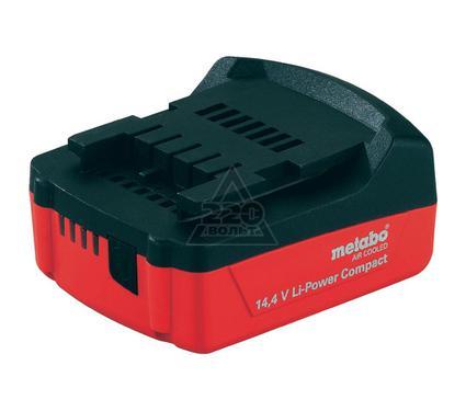 Аккумулятор METABO 14.4В 1.5Ач LiION Li-PowerCompact