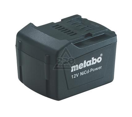 Аккумулятор METABO 12.0В 1.7Ач NiCd для BS 12