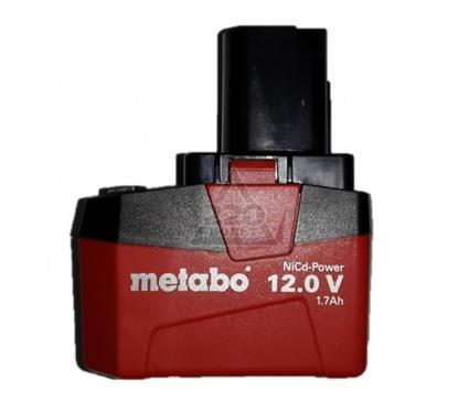 Аккумулятор METABO 12.0В 1.7Ач NiCd для BS 12 New