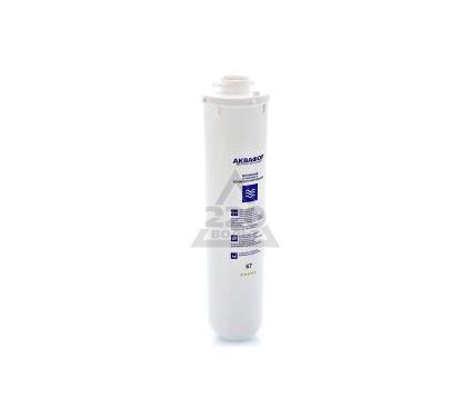 Картридж для систем питьевой воды АКВАФОР К7 (К1-07)