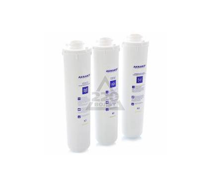 Картридж для систем питьевой воды АКВАФОР К3-К2-К7 (К1-03-02-07)