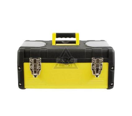 Ящик для инструментов FIT 65592