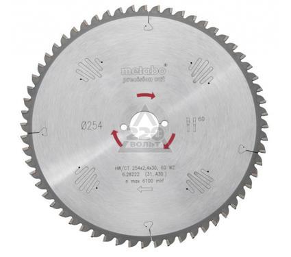 Круг пильный твердосплавный METABO 216 X 48 X 30