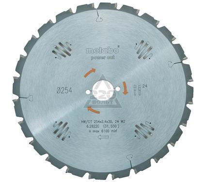 Круг пильный твердосплавный METABO 216 X 24 X 30