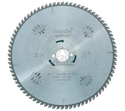 Круг пильный твердосплавный METABO 254 X 80 X 30