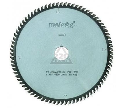 Круг пильный твердосплавный METABO 315 X 48 X 30