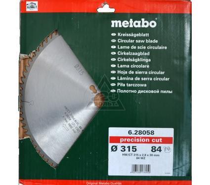 Круг пильный твердосплавный METABO 315 X 84 X 30